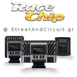 Photo of chip tuning boxes from RaceChip