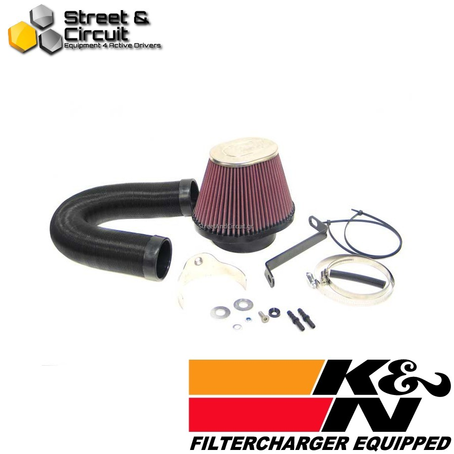 Seat Leon I 1.9  DSL, 2001-2005 - 57i Induction Kit