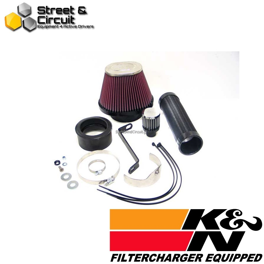 Seat Leon I 1.8 F/I, 1999-2005 - 57i Induction Kit