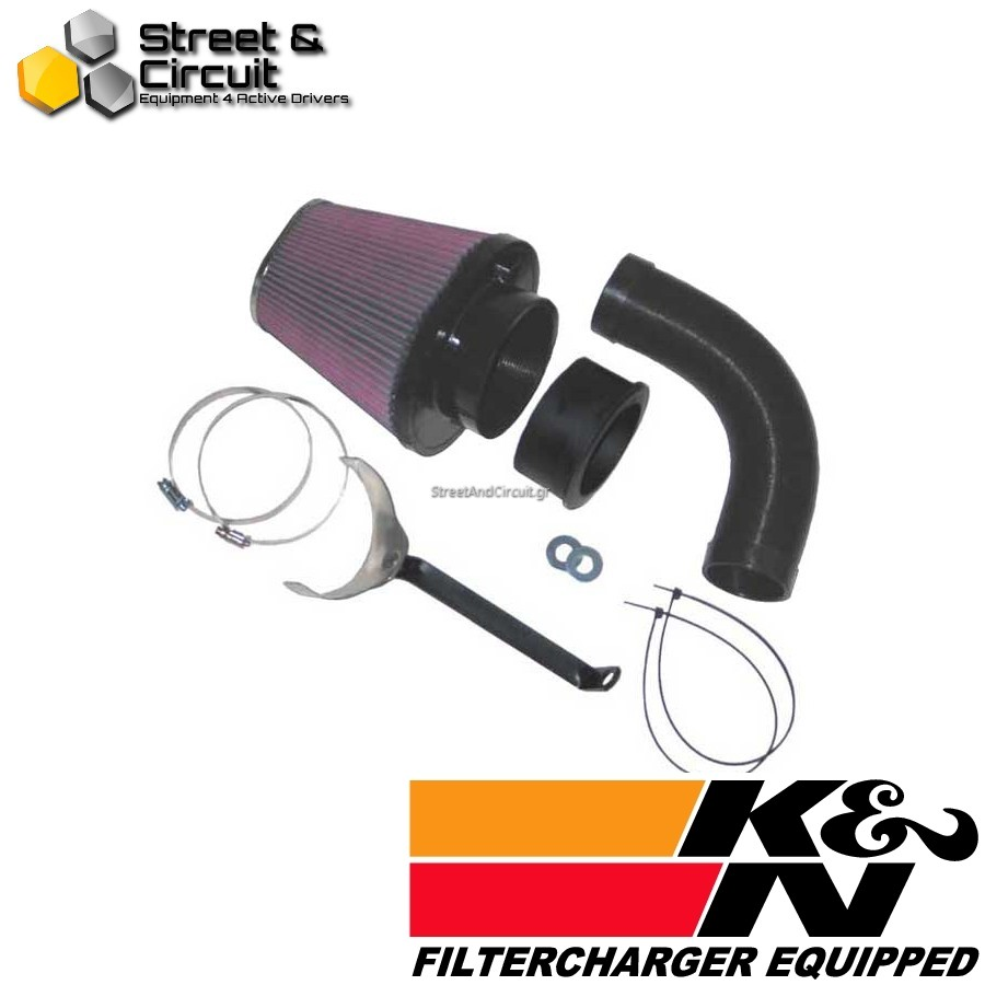 Seat Leon I 1.8 F/I, 2002-2005 - 57i Induction Kit
