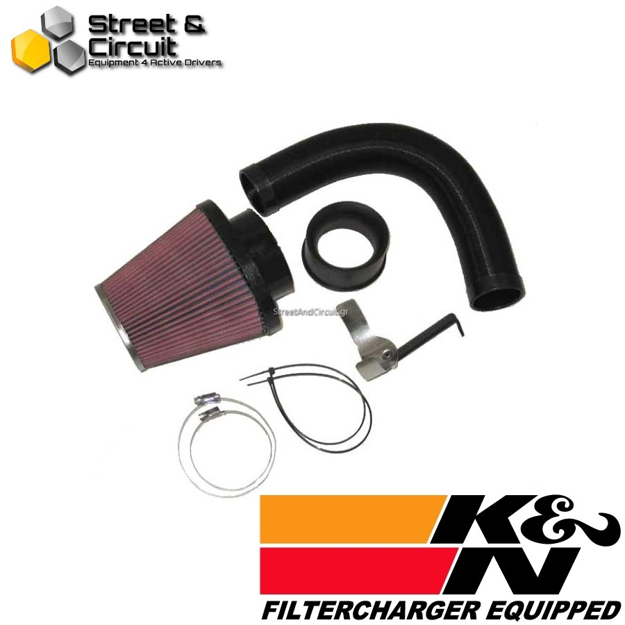 Volvo S70 2.3 F/I, 1997-1999 - 57i Induction Kit - K&N