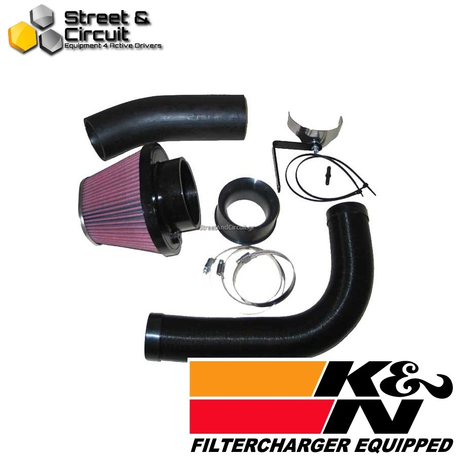 Seat Leon I 1.9  DSL, 2000-2005 - 57i Induction Kit