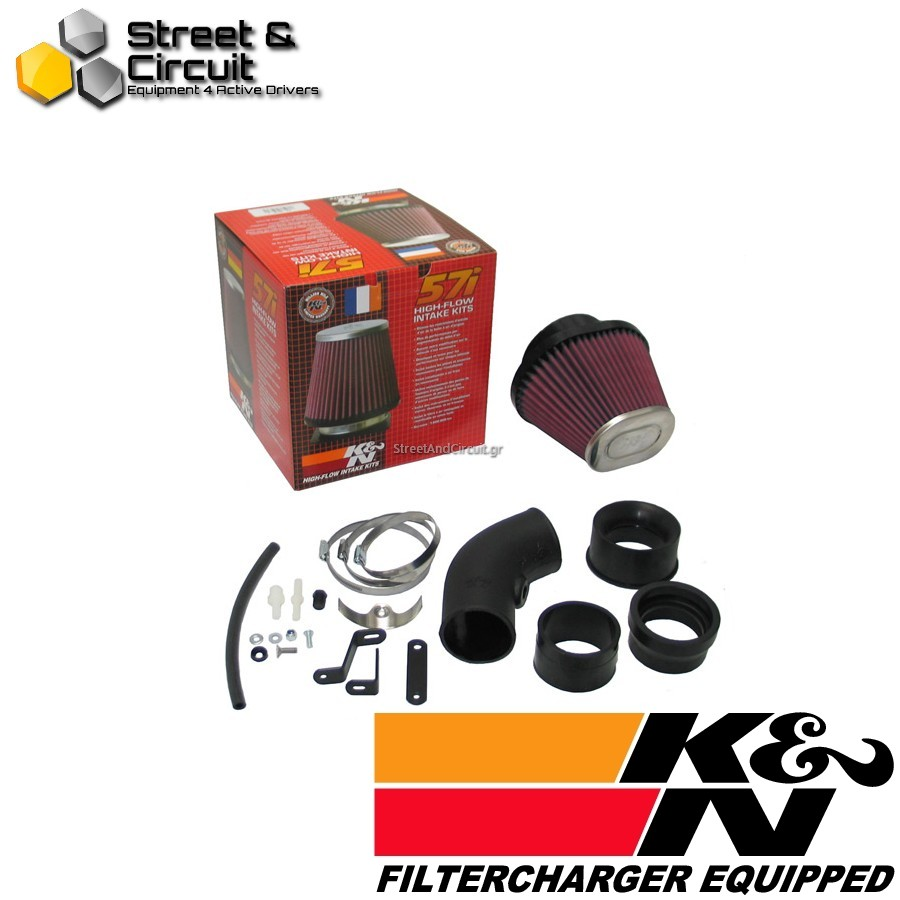 Seat Leon II 1.8 F/I, 2007-2010 - 57i Induction Kit