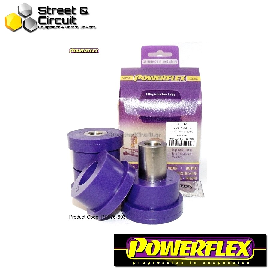 | ΑΡΙΘΜΟΣ ΣΧΕΔΙΟΥ 3 | - Powerflex ROAD *ΣΕΤ* Σινεμπλόκ - Supra 4 JZA80 (1993-2002) - Front Lower Wishbone Rear Bush Code: PFF76-603