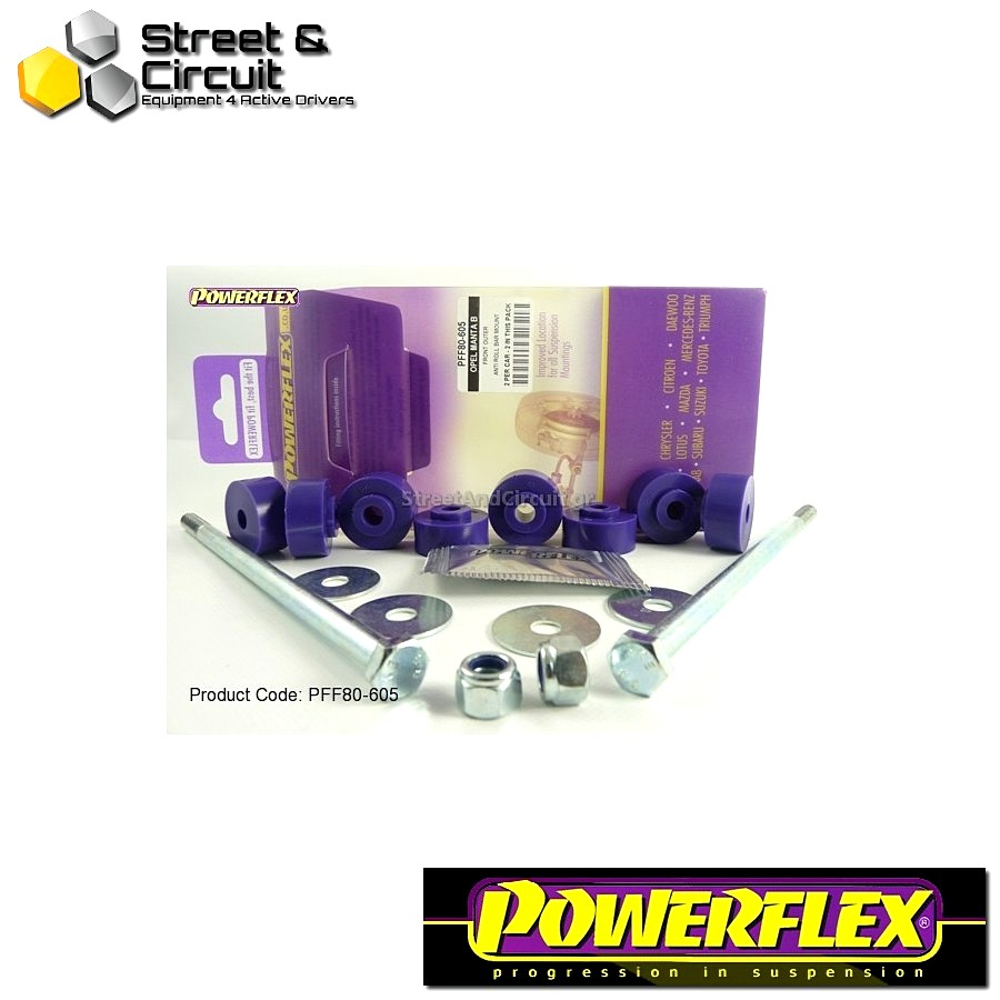 | ΑΡΙΘΜΟΣ ΣΧΕΔΙΟΥ 5 | - Powerflex ROAD *ΣΕΤ* Σινεμπλόκ - Manta B - Front Outer Roll Bar Mount Code: PFF80-605