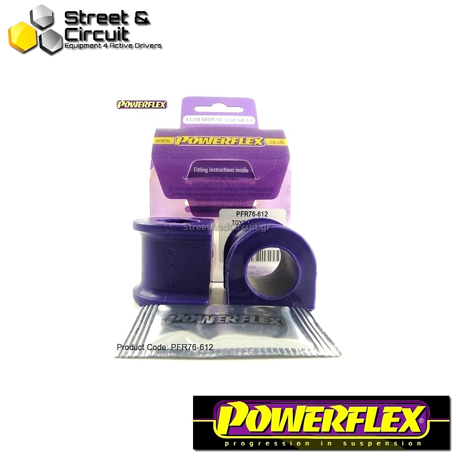 | ΑΡΙΘΜΟΣ ΣΧΕΔΙΟΥ 12 | - Powerflex ROAD *ΣΕΤ* Σινεμπλόκ - Supra 4 JZA80 (1993-2002) - Rear Anti Roll Bar Bush 22mm Code: PFR76-612